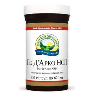 Пo Д`Арко НСП (Подарко NSP)